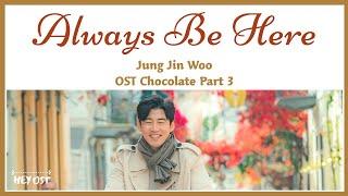 Download Jung Jin Woo (정진우) - Always Be Here OST Chocolate Part 3 | Lyrics Mp3/Mp4