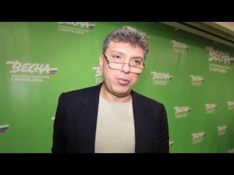 Борис Немцов. Последнее интервью Радио Свобода