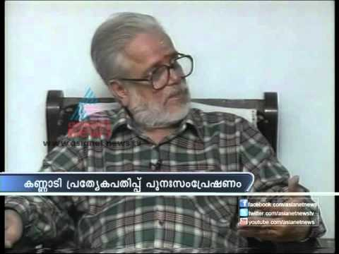 Asianet News stands with Truth on ISRO Spy Case-Kannadi Archive Part 1