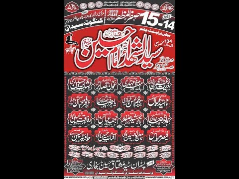 Live Majlis 15 Safar kangotta Syedan Islamabad  2019