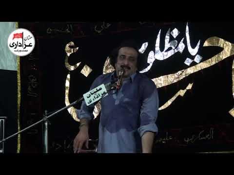 Zakir Syed Aqeel Mohsin Naqvi I Majlis 7 Zilhaaj | Safdar Laaj Eid Gah Multan |