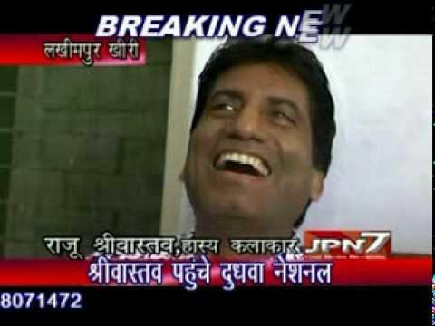 Raju Shrivastava News By Aasheqeen Qureshi JPN7 News thumbnail