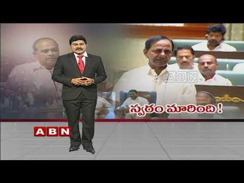 Political Strategy behind KCR Praises YS Rajasekhara Reddy's Aarogyasri Scheme? | Special Focus