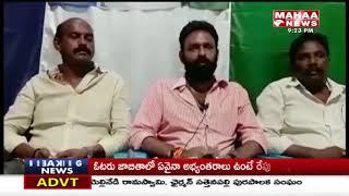 Kodali Nani About YS Jagan Pada Yatra