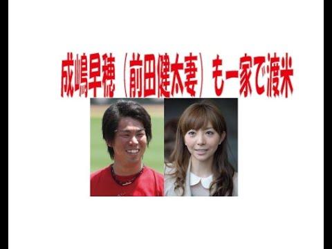 成嶋早穂の画像 p1_12