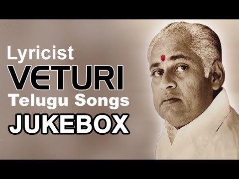 Veturi Sundarama Murthy || Special Collection Songs || Jukebox...