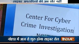 Uttar Pradesh's First Cyber Crime Centre Set to Open in Noida
