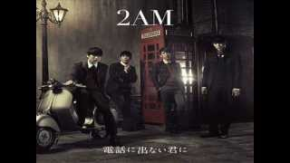 Watch 2am You Wouldnt Answer My Calls jap Ver video