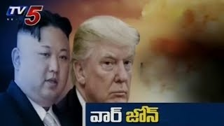 Donald Trump vs Kim Jong un | World War 3 Fears Rise