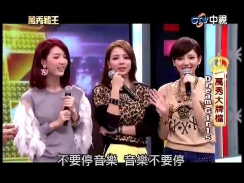 萬秀豬王-20150124 1/7