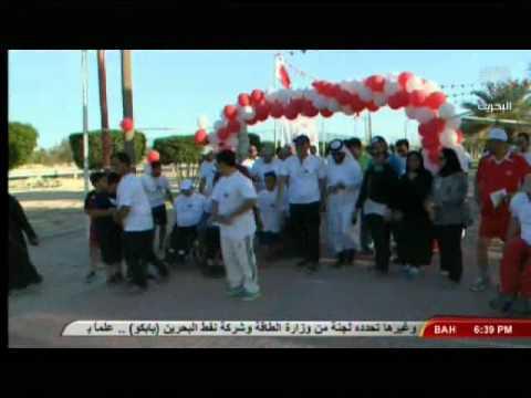 تقرير باب البحرين عن مهرجان إهزم داء السكري الذي نظمته المحافظة الشمالية 19-4-2016 Bahrain#