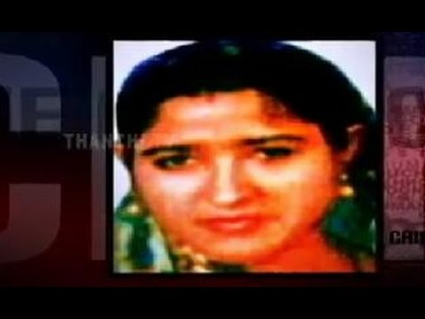 Vazhakku (Crime Story) - Woman Strangled To Death By Her Husband Because Of Villager (25/07/2014)