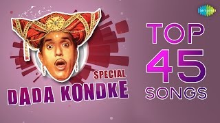 Dada Kondke - Top 45 Songs | One Stop Audio Jukebox