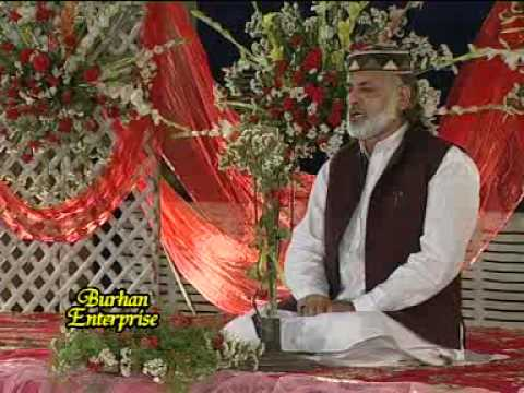 Amjad Azam Chishti (ae Moot Ther Ja Me Madine Te Ja Lawan).mp4 video