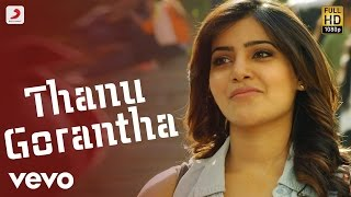 Sikindar - Thanu Gorantha Telugu Song Video | Suriya, Samantha | Yuvan