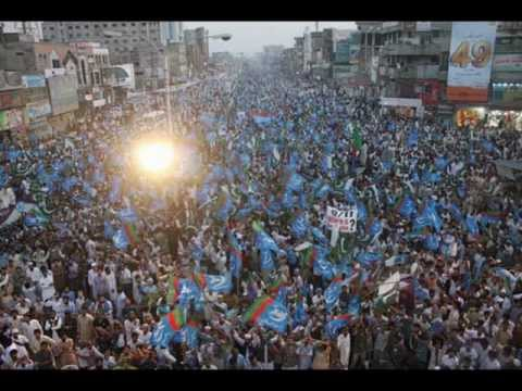 Tarana (jamiat Or Pakistan) Islami Jamiat-e-talaba Pakistan.wmv video