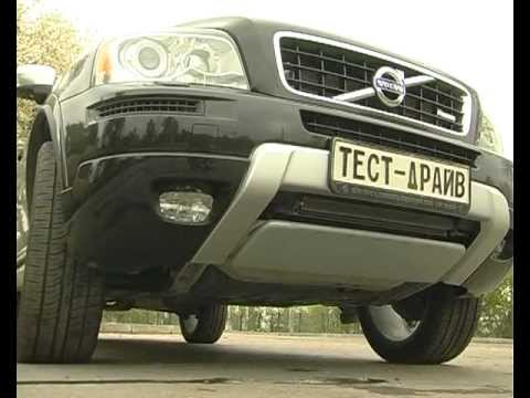 Тест-драйв Volvo XC90 3.2л. 2012