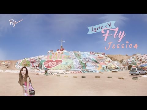 [Lyric M] Jessica - Fly (Feat. Fabolous), 제시카 - 플라이