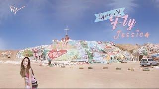 [Lyric M] Jessica - Fly (Feat. Fabolous), 제시카 - 플라이