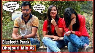 Bluetooth Prank - Proposing Cute Girl's #5 - Bhojpuri Mix#2 - Pranks In India  By TCI