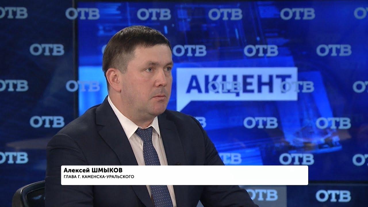 """""""Акцент с Евгением Ениным"""": Алексей Шмыков"""