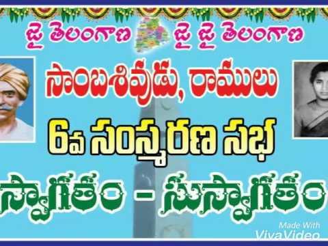 Sambashivudu 6th vardhanthi in bhuvanagiri ysr garden