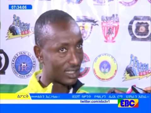 Ethiopian Sport News - EBC TV April 25, 2017