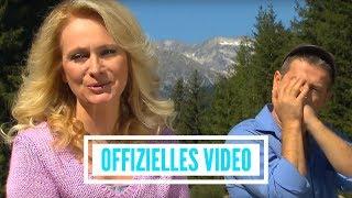 Nicole Und Michael Hirte - Leg Deinen Kopf In Meinen Schoß (Offizielles Video)