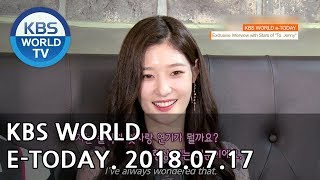 KBS WORLD e-TODAY [ENG/2018.07.17]