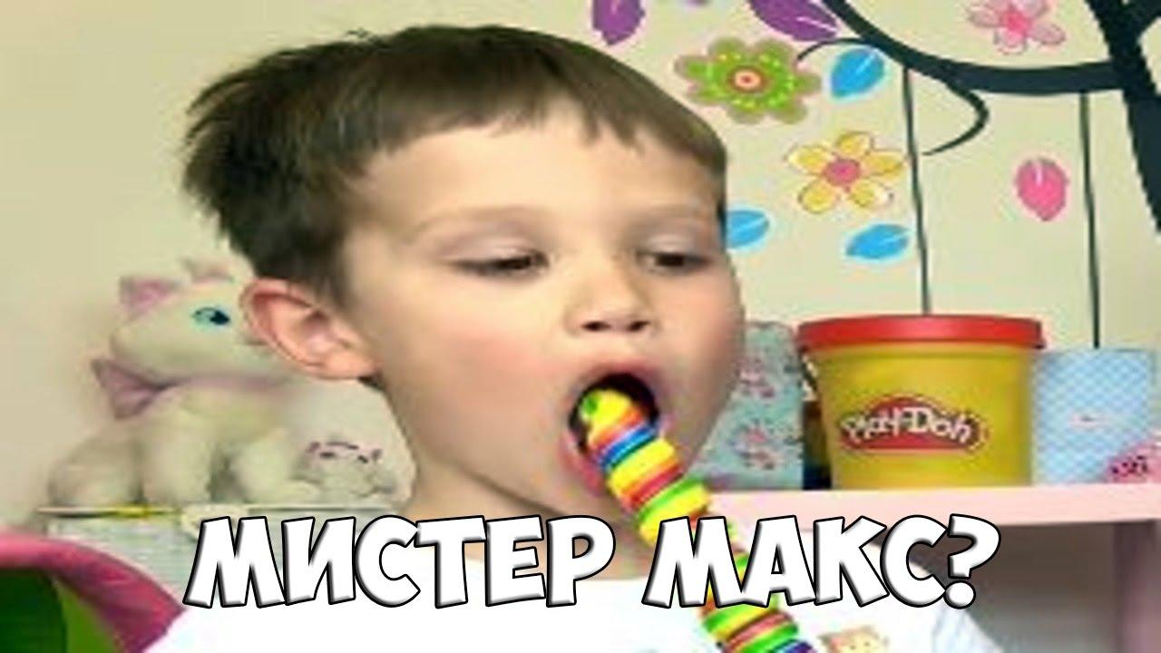 Мистер Макс СОШЕЛ с УМА | RYTP / ПУП / РУТП / РИТП | Mister Max