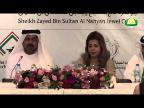 Press Conference - ADNEC Abu Dhabi - P1