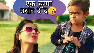 Download Song छोटू की गर्लफ्रेंड पंगा | PART-4 | CHOTU  ki GIRLFRIEND | Khandesh Hindi Comedy | Chotu Comedy Video Free StafaMp3