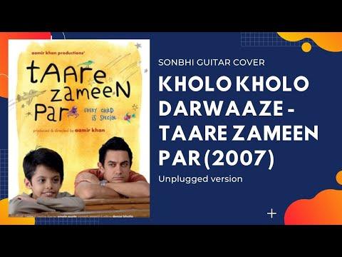 Kholo Kholo Darawaja ( Live COVER )