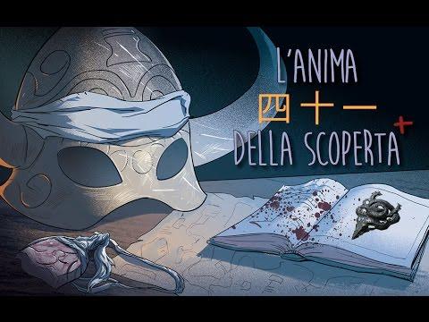 """Dark Souls 2 Blind Run, L'Anima della Scoperta+ 41 – """"Speculazione"""""""