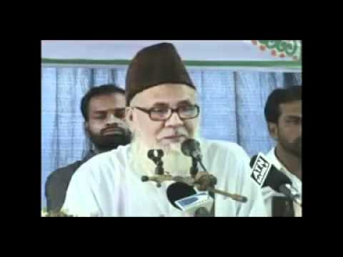Bangladesh Islami Chhatra Shibir Maulana Motiur Rahman Nizami Regional Member Training Camp Part 4 4 video