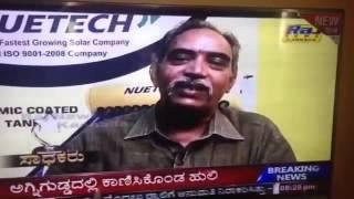 Director Praksah Sadakara Salinalli raj kannda news with CEO Ananth