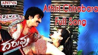 Daruvu - Athiri Chirabara Full Song || Daruvu Telugu Movie || Ravi Teja, Tapasee