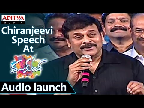 Chiranjeevi  Speech At Mukunda Audio Launch - Varun Tej, Pooja Hegde