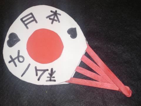 Manulidades Para Ninos Como Hacer Un Abanico Japones