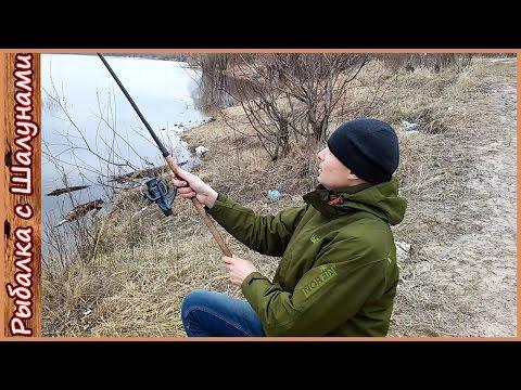 ловля фидером весной на днепре видео