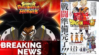 BREAKING NEWS!! *NEW* Dragon Ball ANIME and Dragon Ball Super Movie REVEALS