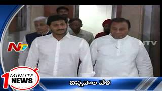 One Minute News BY NTV | 7AM Top Trending Headlines | Top Headlines | NTV