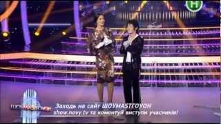 Тимур Родригез Майкл Джексон попурри ШоуМастГоуОн 2012
