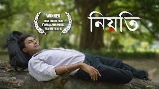 Niyati (2016) Best Short Film Jury @ DSPFF - 2016