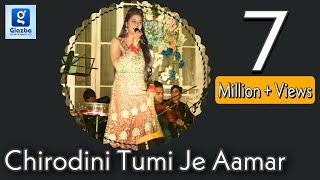 Chirodini Tume Je Amar    Sarrika Singh Live   Bangla Geet