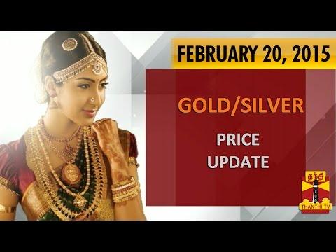 Gold & Silver Price Update (20/02/2015) - Thanthi TV
