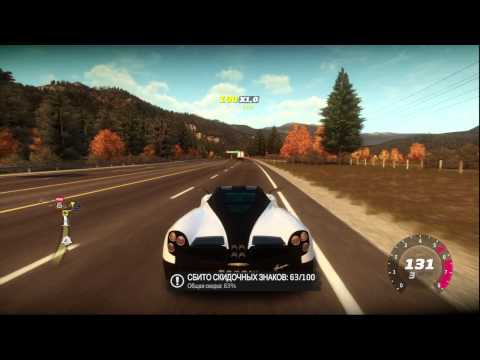 how to get free money in forza 5