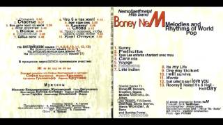 Watch Boney Nem Hafanana video