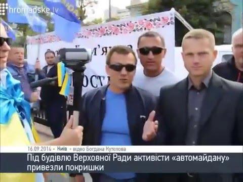 #Украина: Никто меня не любит(