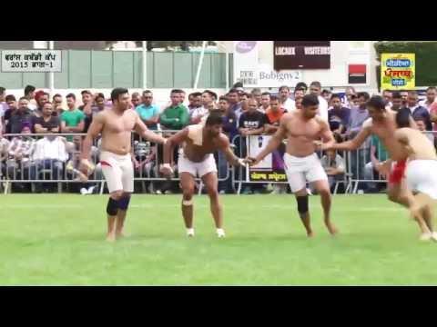 Punjab Sports Club  France 2015 Part-1 (Media Punjab TV)